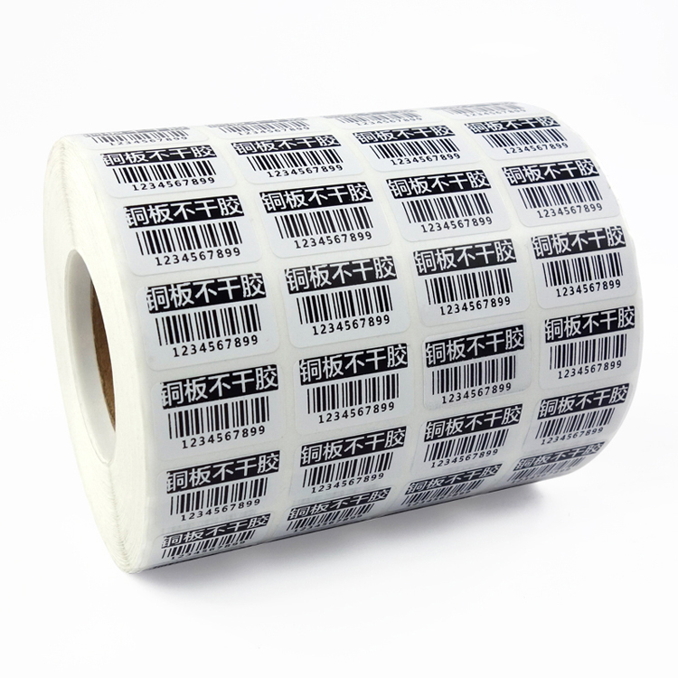 60mm*40mm*1000 Pieces Self Adhesive Barcode Printer Label